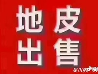 出售其他小区 大山江区域 100平米170万写字楼