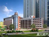 出售金牛小区3期-和韵居一手新房精装修3室2厅2卫115平米78万住宅