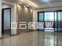 出售金沙广场 华府3室2厅2卫120平米102万住宅