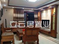 出售海逸半岛3室2厅2卫116平米87万住宅