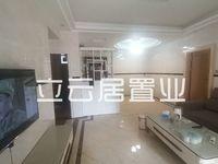 出售海逸半岛3室2厅2卫106.5平米106万住宅