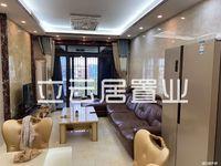 出售海岸 万和城2室2厅1卫74.8平米59万住宅