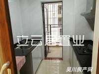 出租海岸 万和城2室2厅1卫75平米1800元/月住宅
