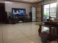 出售新华学区房福钦花园3室2厅2卫129平米65万住宅