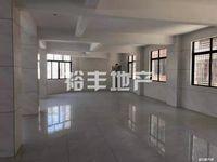 出租全新办公室,舞蹈机构3500元/月写字楼