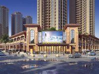 华和南国银苑 江景豪宅2栋、5栋诚邀登记