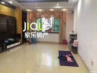 出售清源小学学位房,锦绣华庭3室2厅1卫117平米48万住宅
