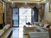 出租城乡 汇景蓝湾3室2厅1卫98平米1800元/月住宅
