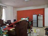 海滨小学学位房,2室2厅89平米,只售32万