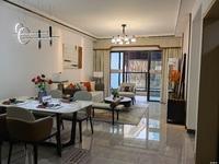 城建,新华,建兴精装学位房,格局舒适大方,赠送空间多,欢迎咨询。