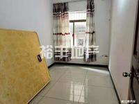 出租新华东路3室1厅1卫120平米1400元/月住宅