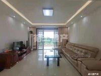 出租锦绣华景3室2厅2卫136平米1900元/月住宅
