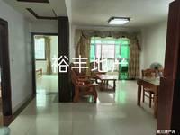 出租坡心岭3室2厅2卫113平米1200元/月住宅