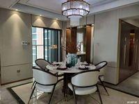 新房金沙广场精装4室122平米 单价8100