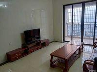 物源大厦精裝2房,繁華地段,生活配套齊全,1300元/月
