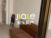 出租广沿路裕达华庭电梯房,1室1厅1卫40平米380元/