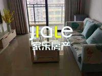 出租吴川第一城65平米2室2厅1卫,1500元/月住宅