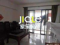 出租东江小区120平米3室2厅2卫1800元/月住宅