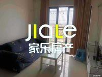 吴川第一城精裝2房,1400元/月住宅,环境舒适,家具齐全,拎包入住