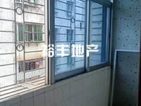 出租长寿路3室2厅1卫100平米850元/月住宅