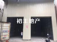 出租沿江路仓库150平米4500元/月商铺