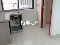 出租机电市场电梯单间550元/月住宅