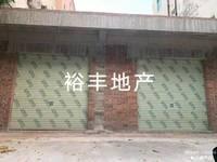 出租繁荣路 120平米2500元/月商铺