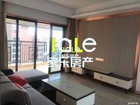 金沙广场 华府商业街,户型格局大方,3房售价80万