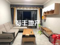 出租名雅居 学府里3室2厅2卫111平米2500元/月住宅