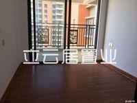 出售金沙广场 华府3室2厅2卫121平米103万住宅