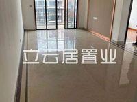 出售金沙广场 华府3室2厅2卫130平米115万住宅