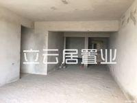 出售金沙广场 华府3室2厅2卫127.71平米86.5万住宅