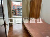 出售金沙广场 华府3室2厅1卫106平米85万住宅
