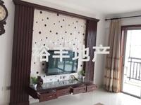 出租天怡居3室2厅2000元/月住宅