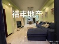 出租海岸 万和城3室2厅1卫90平米2500元/月住宅,家私家电齐全,中高楼层,