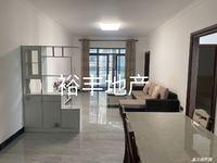出租海岸 万和城3室2厅1卫90平米2500元/月住宅