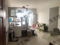 出售吴川第一城3室1厅1卫88平米56万住宅