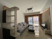 出租金沙广场 华府2室2厅1卫89平米2500元/月住宅