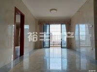 出售裕达华庭2室2厅2卫100平米59万住宅