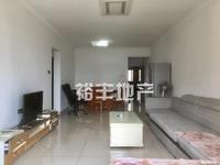 吴川万和城精装3房仅租1800元