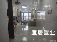 万和城精装两房出租,家私家电齐全,高楼层,拎包入住。