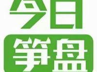 出售金沙广场 华府3室,白菜价6300 比一手便宜2000蚊一方 买到是赚到