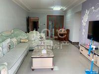 吴川第一城4室2厅2卫128平米精装房,业主重新装修,诚心出售,钥匙在手随时约看