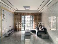 出租金沙广场豪华装修4房仅2500元