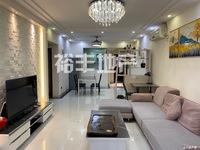 万和城豪华舒适3房仅租2500元
