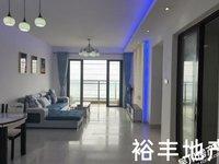 出租吴川第一城家私家电齐全3房拎包入住
